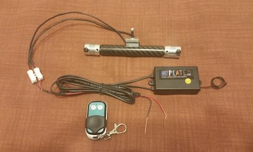 Bike Carbon Fiber Plate Flipper (switch) (ggl)